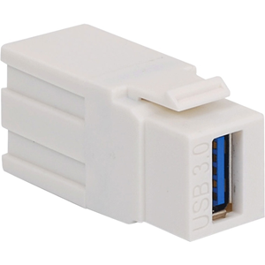 USB COUPLER HD A-TO-A WHITE