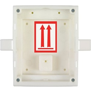 2N IP VERSO - 1M FLUSH BOX