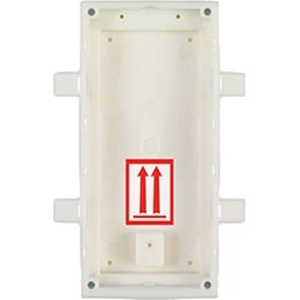 2N IP VERSO - 2M FLUSH BOX